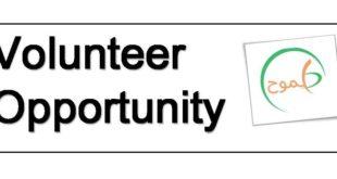 volunteer-opp