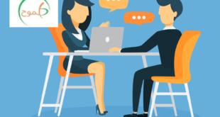 كيف تنجح في مقابلة العمل - كورس أونلاين مجاني