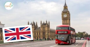 نظام الهجرة الجديد إلى بريطانيا