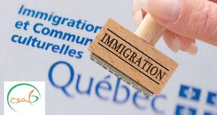 برامج هجرة جديدة في كيبيك
